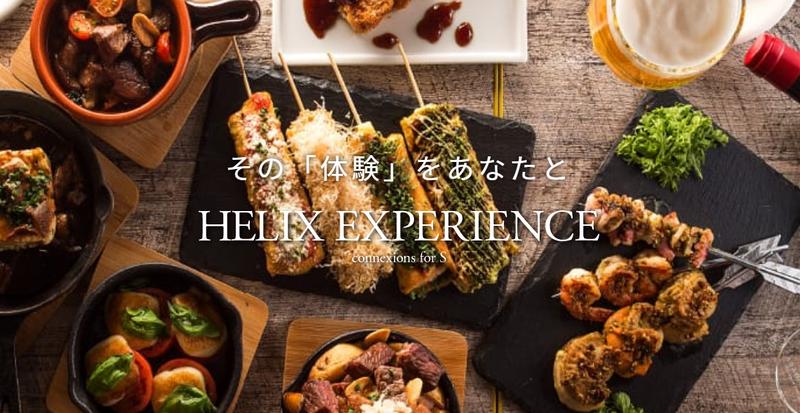 【飲食事業】緊急事態宣言解除による営業時間変更のお知らせ